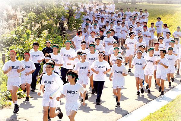基礎期マラソン大会【中1・中2】