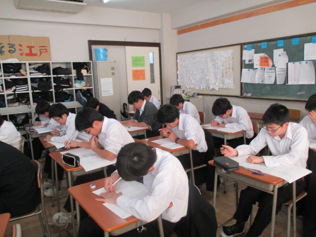 高校 東京 偏差 値 都