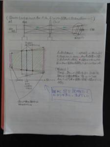 image5-225x300